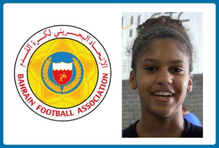 Noora Aldossary (Challenge 99) Called up to Bahrain Women's National Team
